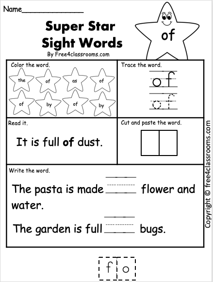 Free Sight Word Worksheet - of