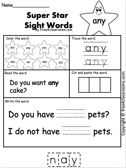 Free Sight Word Worksheet - any