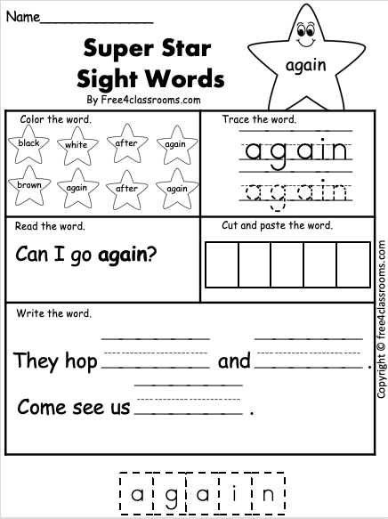 Free Sight Word Worksheets - again