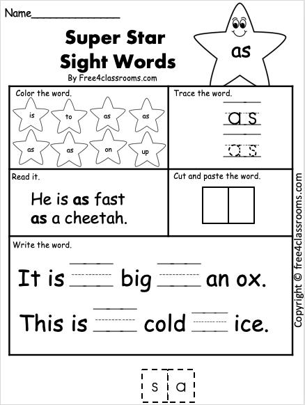 Free Sight Word Worksheet - as