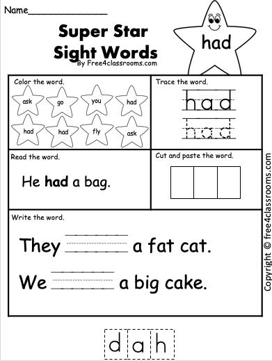 Free Sight Word Worksheet - had