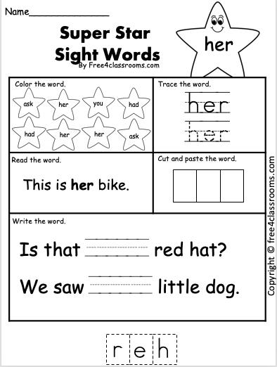 Sight Word Worksheet - her