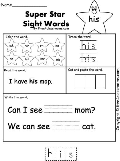 free sight word worksheet - his