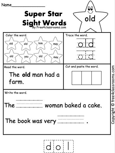Free Sight Word Worksheet - old