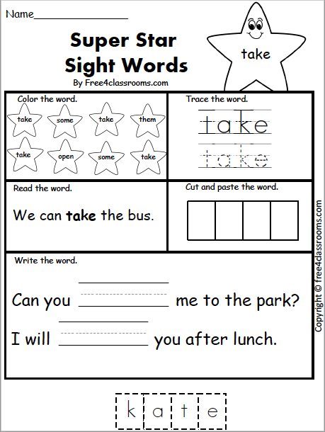 Free Sight Word Worksheet - (take)
